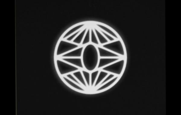 Imminence – Disconnected Lyrics