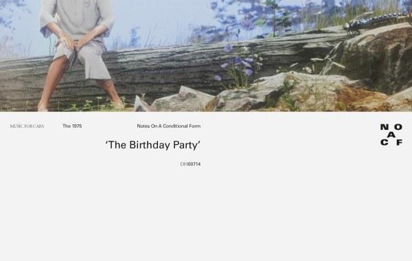 The 1975 - The Birthday Party Lyrics