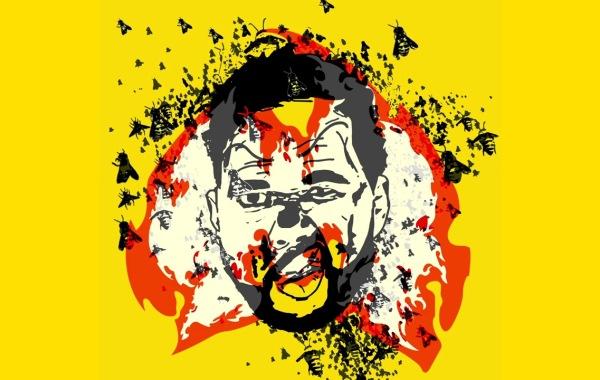 Conway the Machine – Lemon lyrics