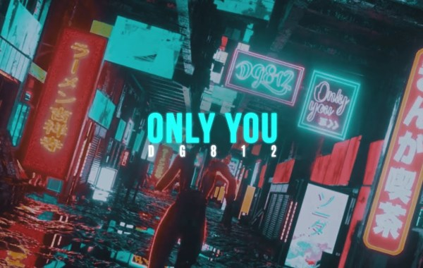 DG812 - Only You lyrics