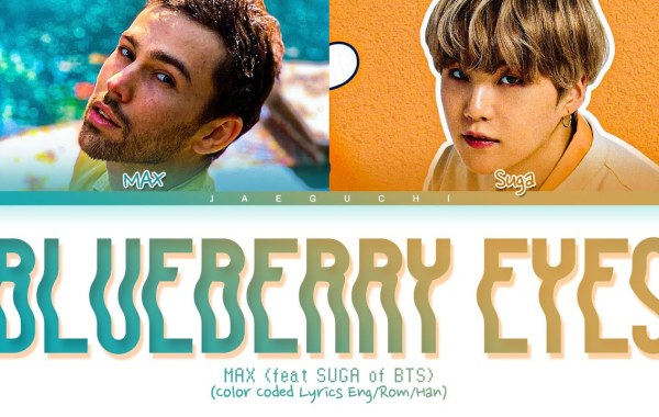 MAX – Blueberry Eyes lyrics